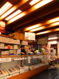 12畑中製麺店舗s.jpg