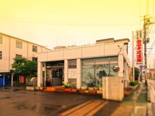 13畑中製麺全景s.jpg