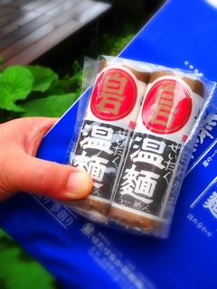 14畑中製麺お土産s.jpg